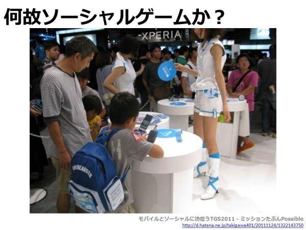 f:id:takigawa401:20120409192934j:image