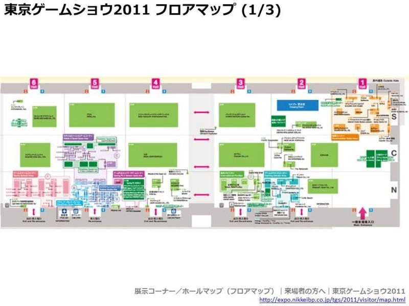 f:id:takigawa401:20120409192940j:image