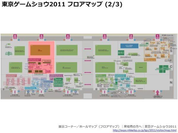 f:id:takigawa401:20120409192941j:image