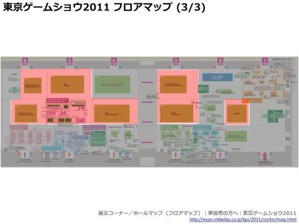 f:id:takigawa401:20120409192942j:image