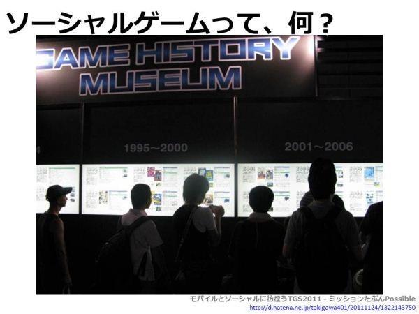 f:id:takigawa401:20120409192947j:image