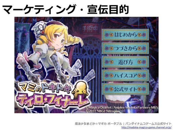 f:id:takigawa401:20120409192951j:image