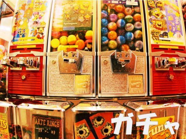 f:id:takigawa401:20120409192957j:image