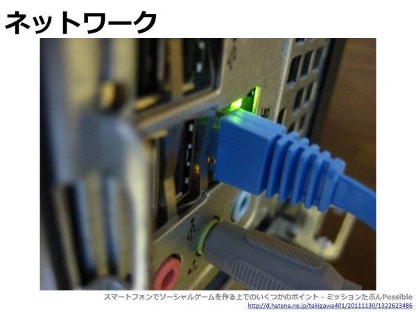 f:id:takigawa401:20120409192959j:image