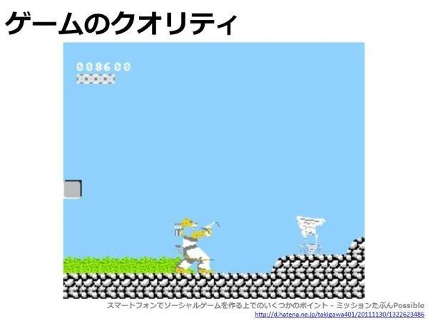 f:id:takigawa401:20120409194605j:image