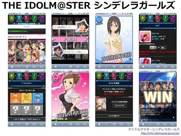 f:id:takigawa401:20120409194610j:image