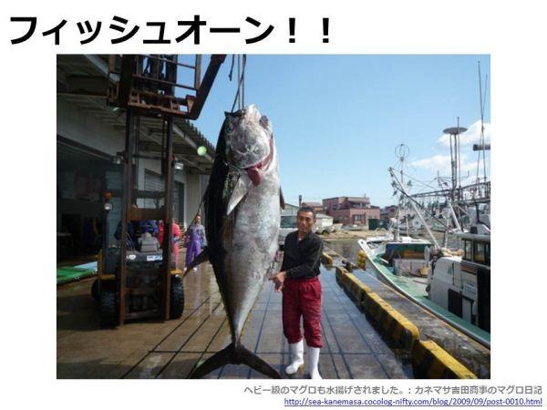 f:id:takigawa401:20120409194612j:image