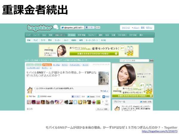 f:id:takigawa401:20120409194613j:image