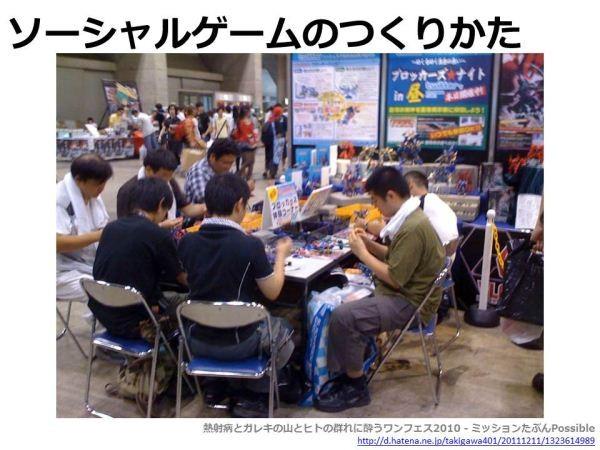 f:id:takigawa401:20120409194614j:image