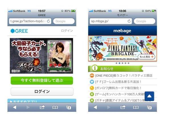f:id:takigawa401:20120409194615j:image