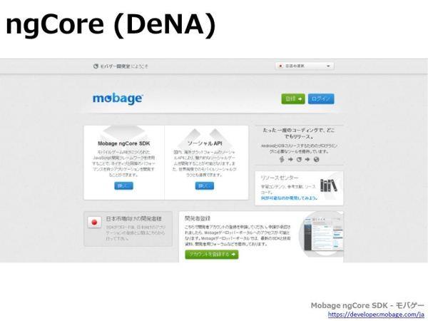 f:id:takigawa401:20120409194617j:image