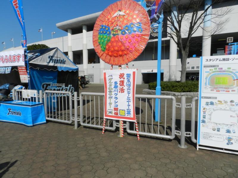 f:id:takigawa401:20120413111929j:image