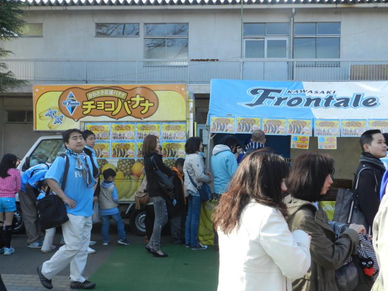 f:id:takigawa401:20120413111932j:image