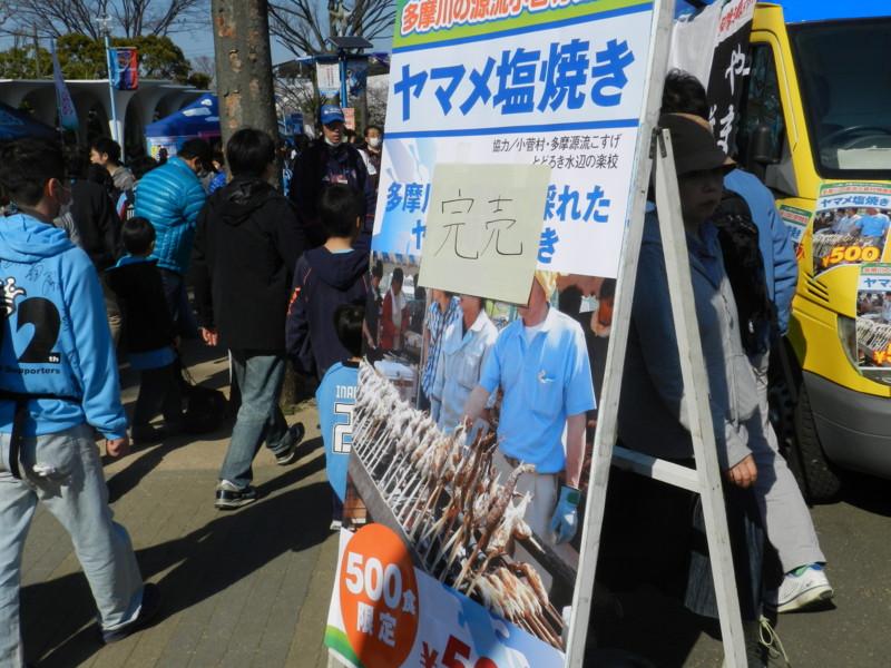 f:id:takigawa401:20120413111935j:image