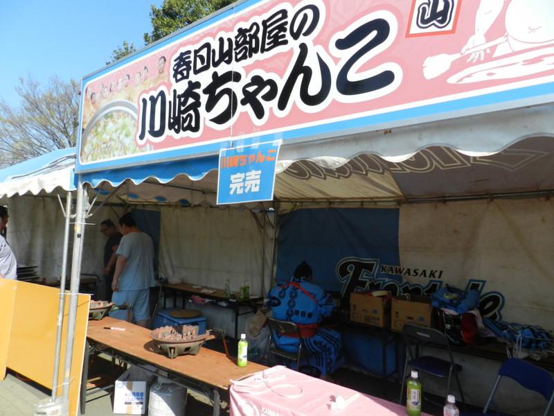 f:id:takigawa401:20120413111937j:image