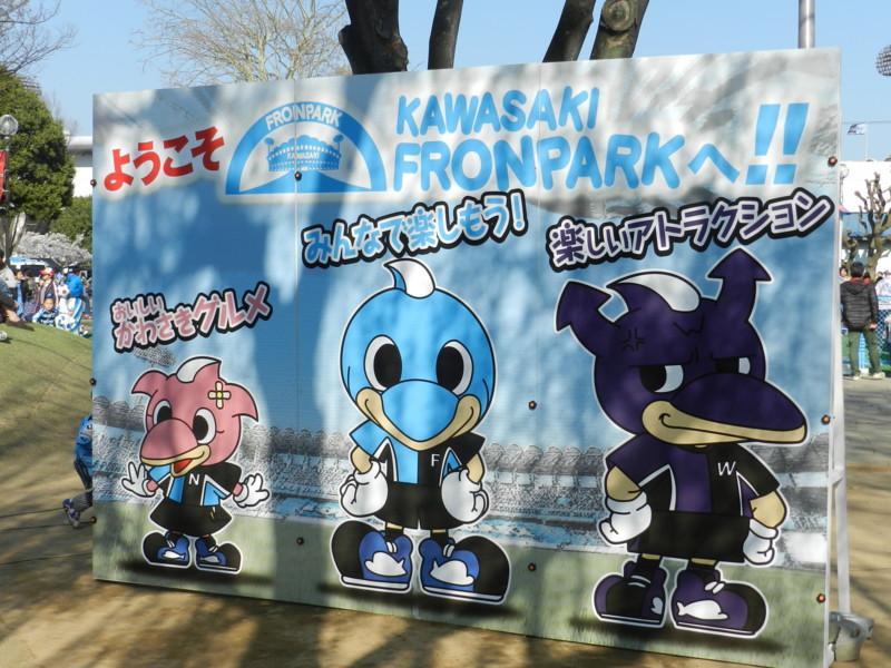 f:id:takigawa401:20120413111939j:image