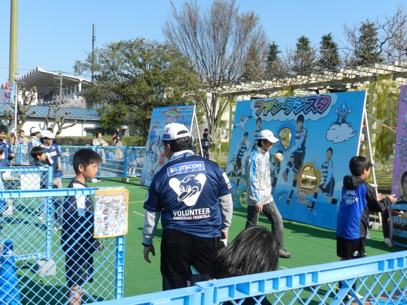 f:id:takigawa401:20120413111940j:image