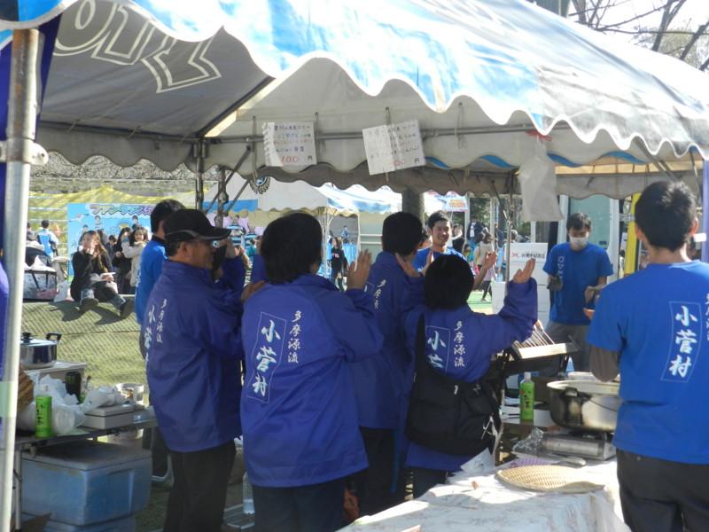f:id:takigawa401:20120413111943j:image