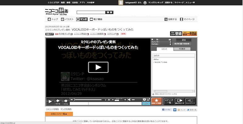 f:id:takigawa401:20120504195426p:image
