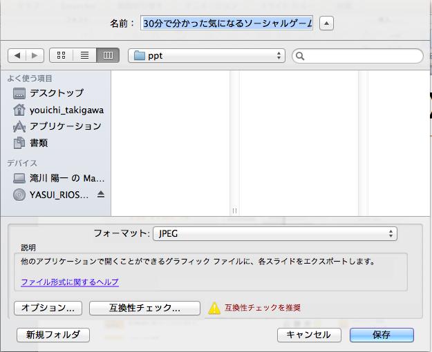 f:id:takigawa401:20120505111501p:image