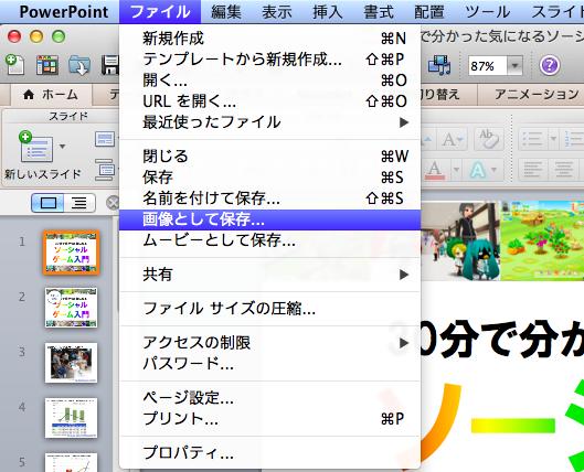 f:id:takigawa401:20120505111852p:image