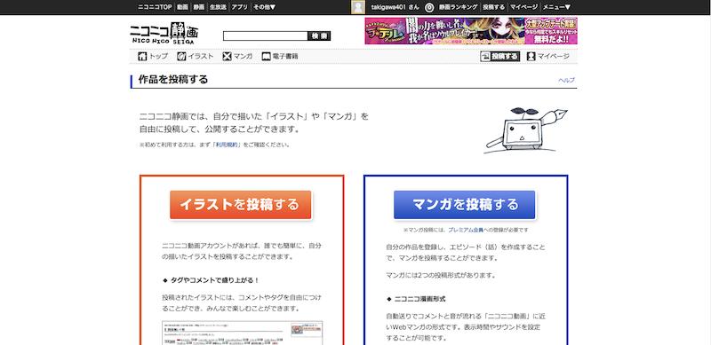f:id:takigawa401:20120505112751p:image