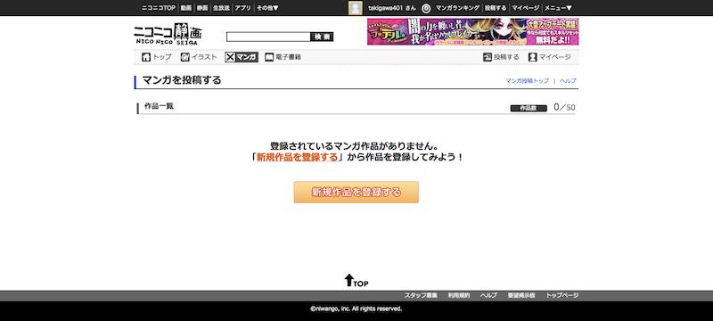 f:id:takigawa401:20120505113322p:image