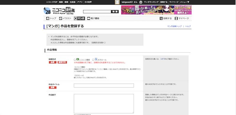 f:id:takigawa401:20120505113829p:image