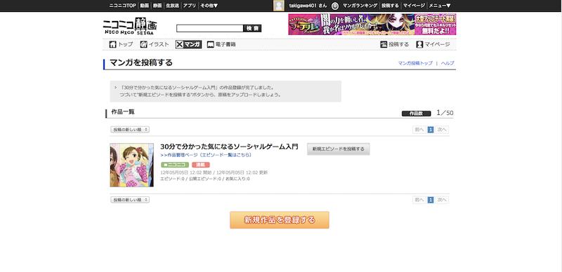 f:id:takigawa401:20120505120511p:image