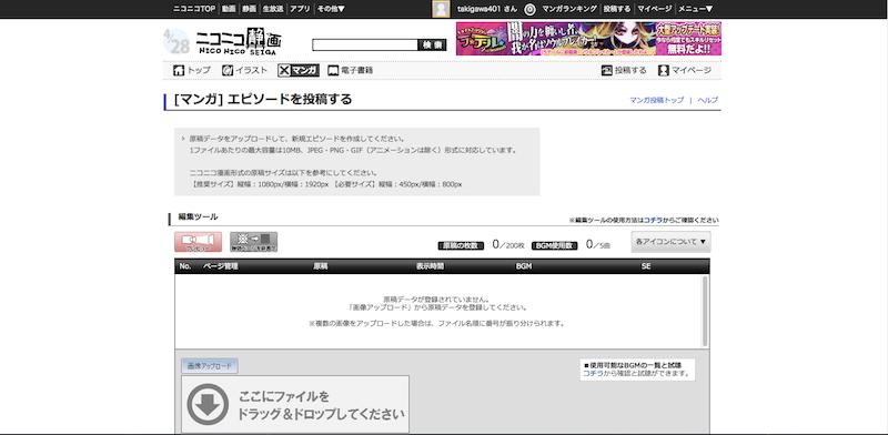 f:id:takigawa401:20120505120814p:image