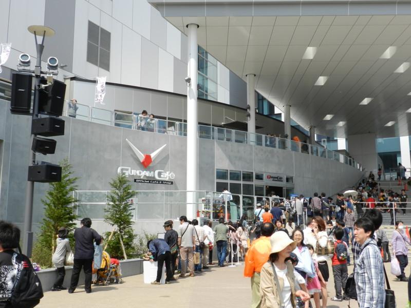 f:id:takigawa401:20120506230210j:image