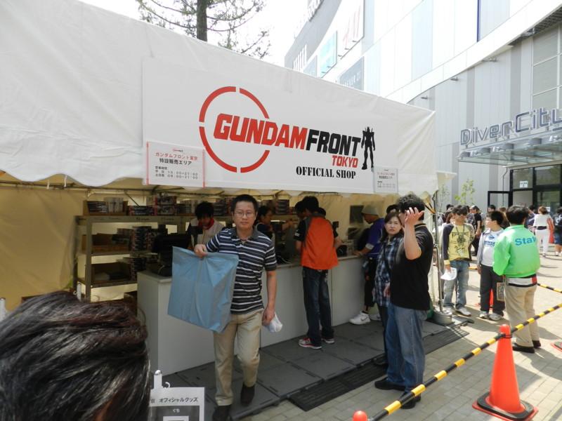 f:id:takigawa401:20120506230211j:image