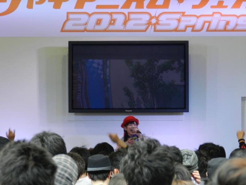 f:id:takigawa401:20120506230245j:image