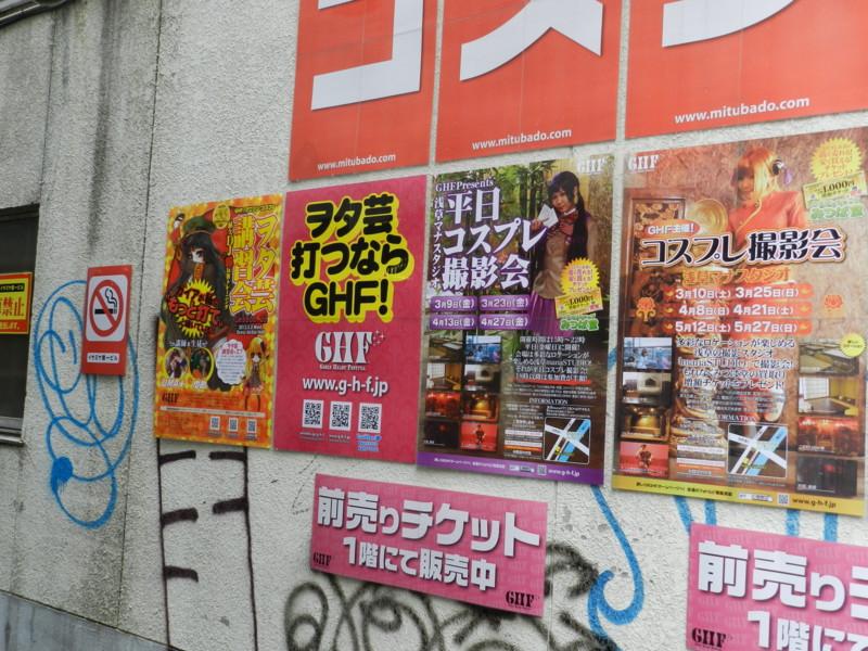 f:id:takigawa401:20120506230251j:image
