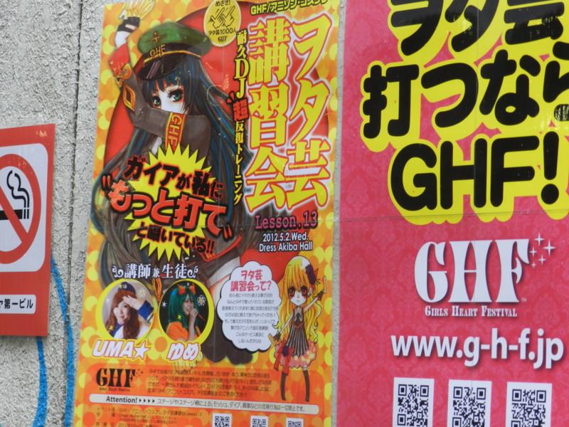 f:id:takigawa401:20120506230252j:image
