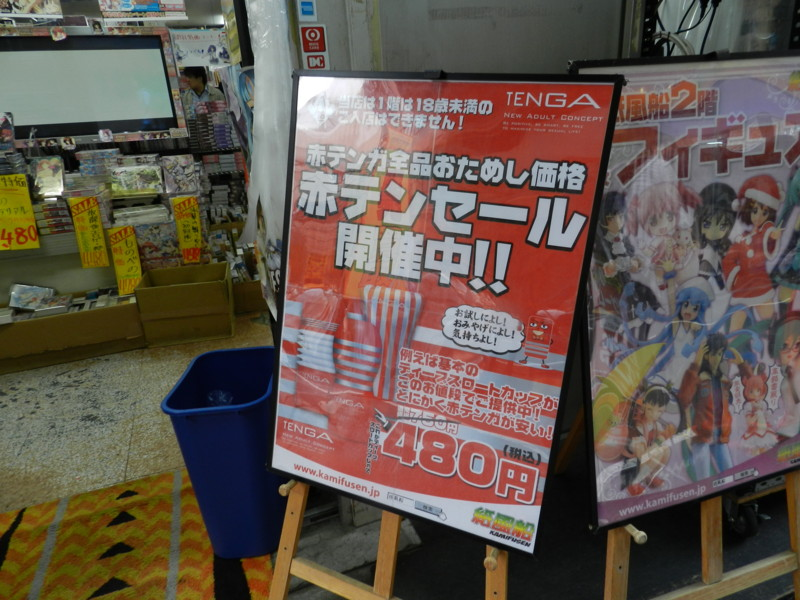 f:id:takigawa401:20120506230253j:image