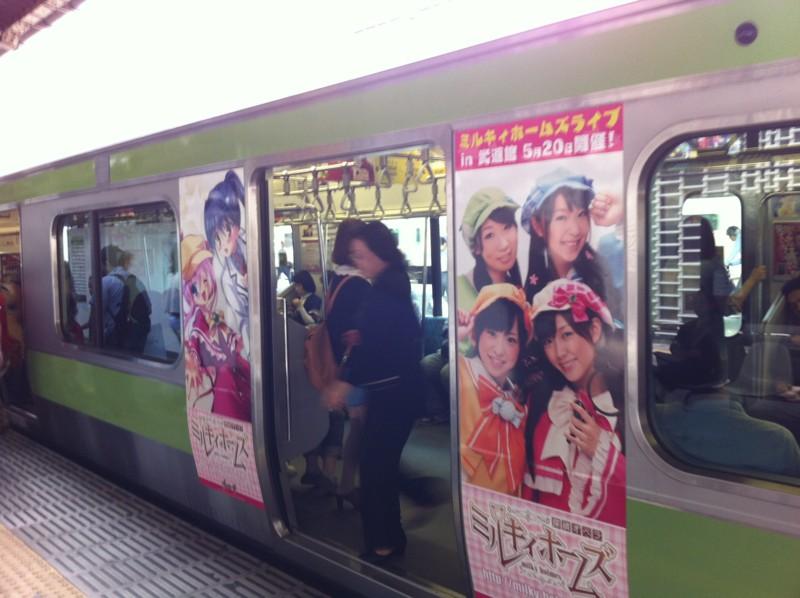 f:id:takigawa401:20120506230256j:image