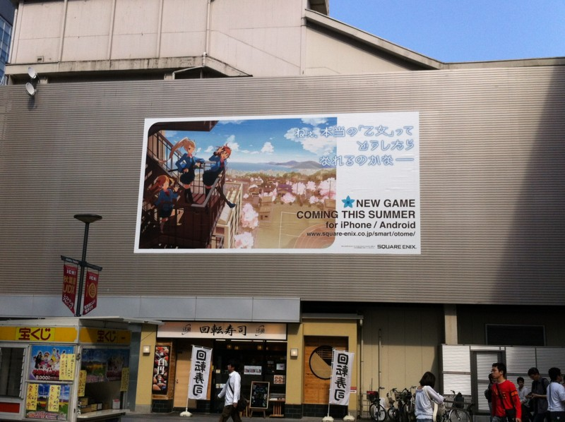 f:id:takigawa401:20120506230257j:image