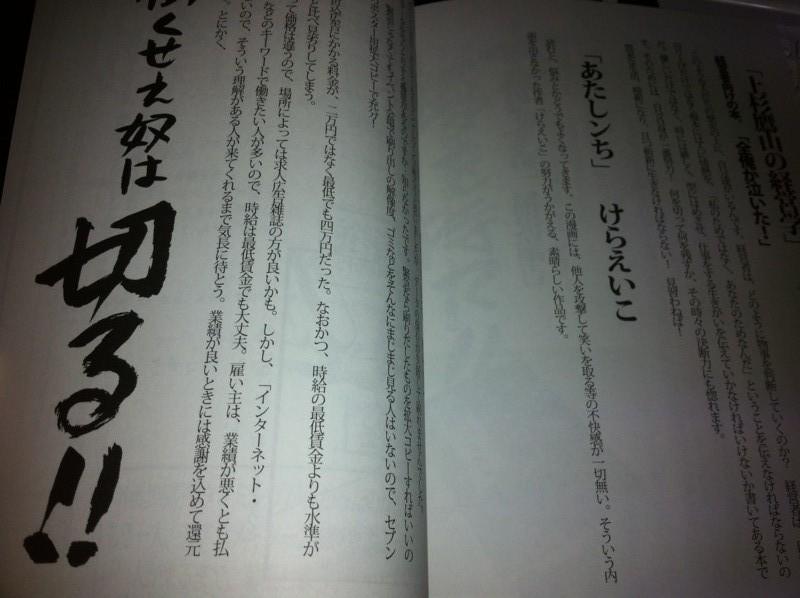 f:id:takigawa401:20120507100618j:image