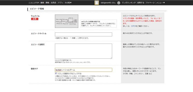 f:id:takigawa401:20120509121408j:image