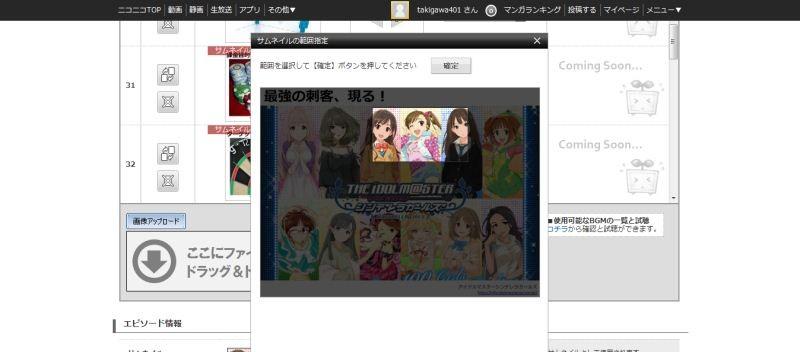 f:id:takigawa401:20120509121409j:image