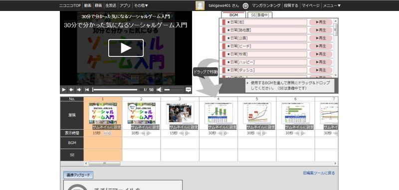 f:id:takigawa401:20120509204402j:image