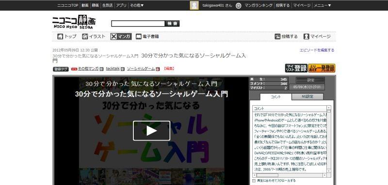 f:id:takigawa401:20120509214852j:image
