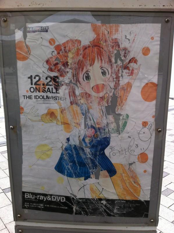 f:id:takigawa401:20120512122142j:image