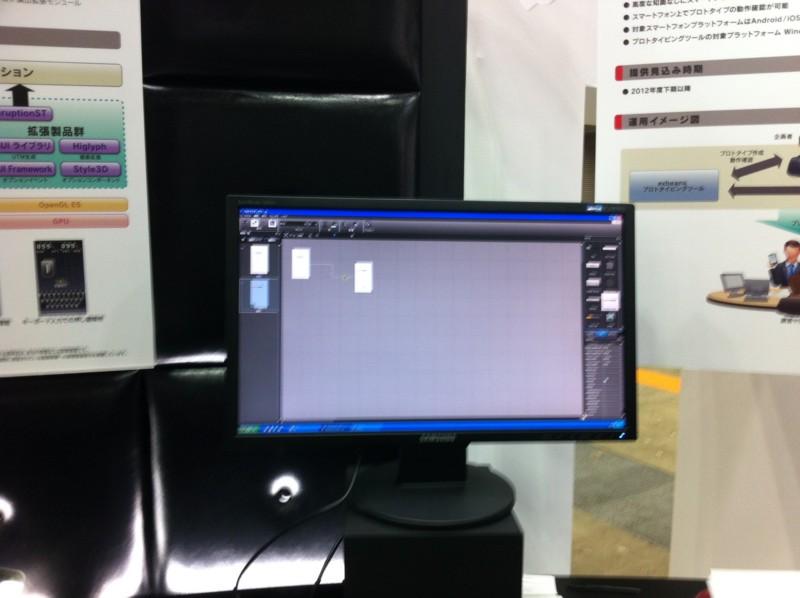 f:id:takigawa401:20120512122145j:image