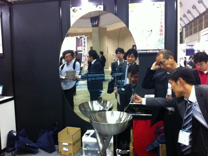 f:id:takigawa401:20120512122147j:image