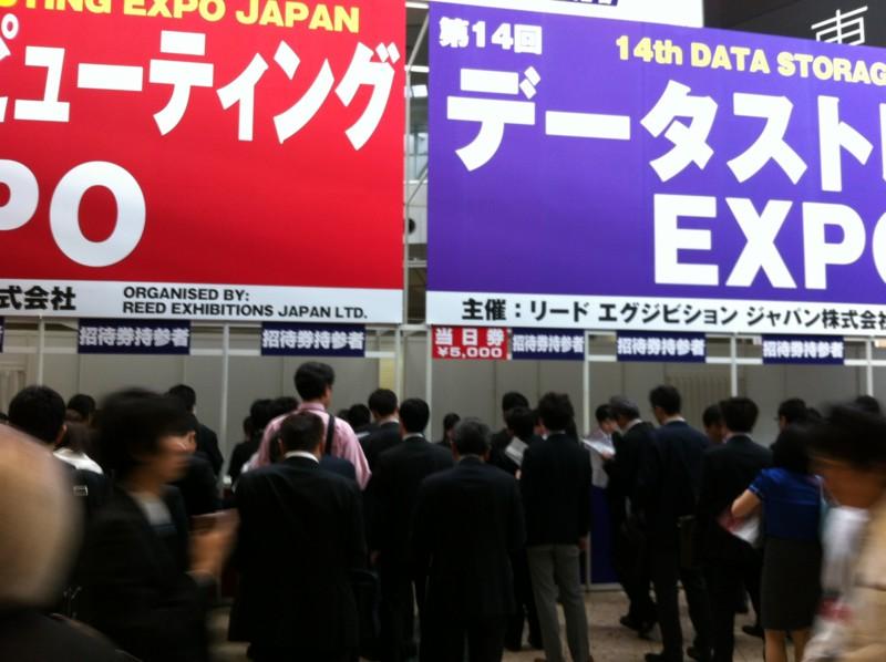 f:id:takigawa401:20120512122151j:image