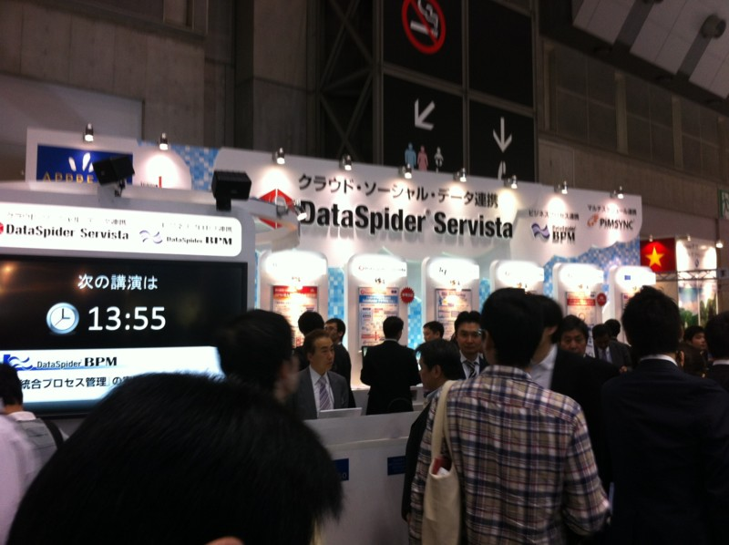 f:id:takigawa401:20120512122156j:image