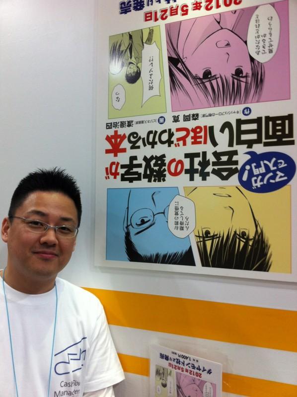 f:id:takigawa401:20120512122158j:image