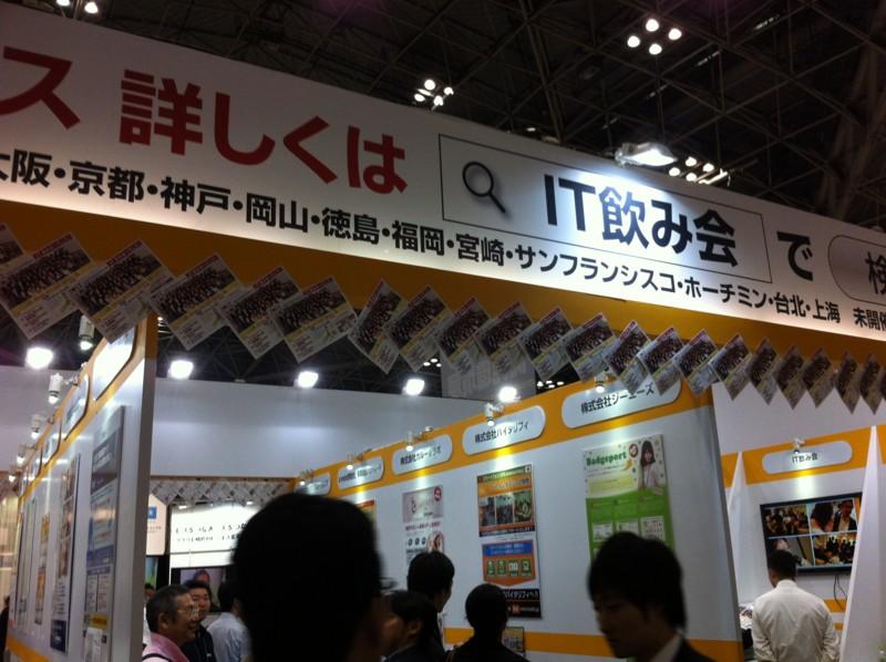 f:id:takigawa401:20120512122159j:image